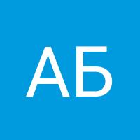 Basic user avatar generated automatically20170411 9039 1gq2eyn