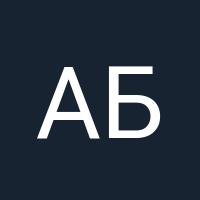 Basic user avatar generated automatically20170531 18765 1jzav