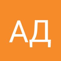 Basic user avatar generated automatically20170813 29956 1ck777r