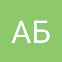 Basic user avatar generated automatically20171108 2260 1o9aj4d