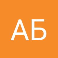 Basic user avatar generated automatically20171226 3408 omax3o