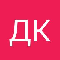 Basic user avatar generated automatically20180117 23759 1yt982k