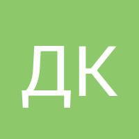 Basic user avatar generated automatically20180515 4465 1smc1ci